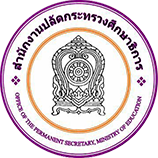 Office of the permanent secretary ministry of education contact