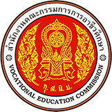 Office of the vocationnal education commission contact